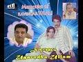 Memories Of Kavingar Vaali Speaks about Vanthal Mahalakshmi Songs (உயர்ந்த உள்ளம்)