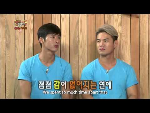 soyeon t ara dating