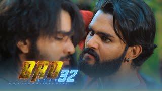 Bro | Episode 32 - (2021-01-12) | ITN Thumbnail