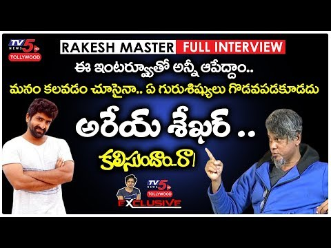 Rakesh Master Exclusive Full Interview | Dhee Sekhar Master | Sowjanya Nagar | TV5 Tollywood