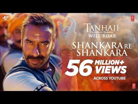 Shankara Re Shankara Song - Tanhaji The Unsung Warrior | Ajay Devgn, Saif Ali Khan