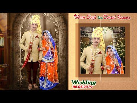 Vikram Singh Weds Dimple Kanwar Wedding  Vedio
