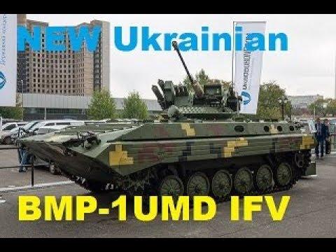 New Ukrainian Modernized BMP-1UMD, analyzed & firing footage.