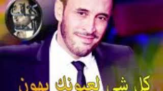 عمري من #عمرك حبيبي