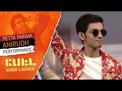 Anirudh Ravichander's Performance – PETTA PARAAK | PETTA Audio Launch