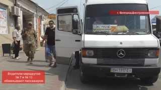 видео Билеты на автобусы в Халле