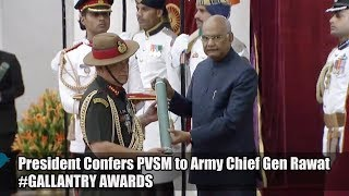 President of India Confers PVSM To Army Chief Gen Bipin Rawat | Gallantry Awards