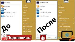 как изменить язык windows 7,8,10/ как изменить язык в системе windows