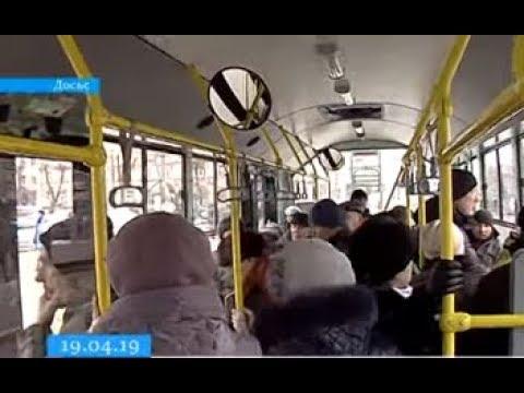 ТРК ВіККА: Один проти семи: у Черкасах порахували пасажирів тролейбусів