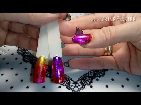 Клей для фольги для ногтей