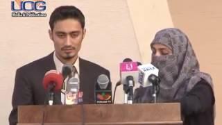 "Stage Drama at University of Gujrat ""Pukaar"""