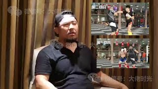 Gambar cover Xu Xiaodong Claims The Kickboxers Hit Too Hard - Full Footage of Fight