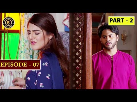 Pakeeza Phuppo | Episode 7 | Part 2 | Top Pakistani Drama