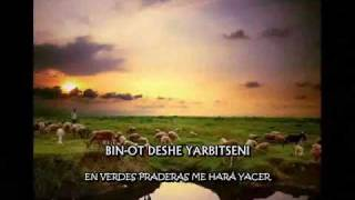 SALMO 23 EN HEBREO - TEHILIM 23 - GAD ELBAZ. SUBTITULADO, FO...