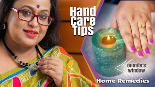 Hand Care Tips Home Remedies
