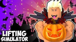 💪🏻 Roblox Lifting Simulator - 2x Coins Halloween Update! STRONGEST LIFTER in Roblox?