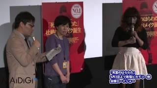 AKB48とSDN48の元メンバーでタレントの野呂佳代さんが4月16日、東京都内...