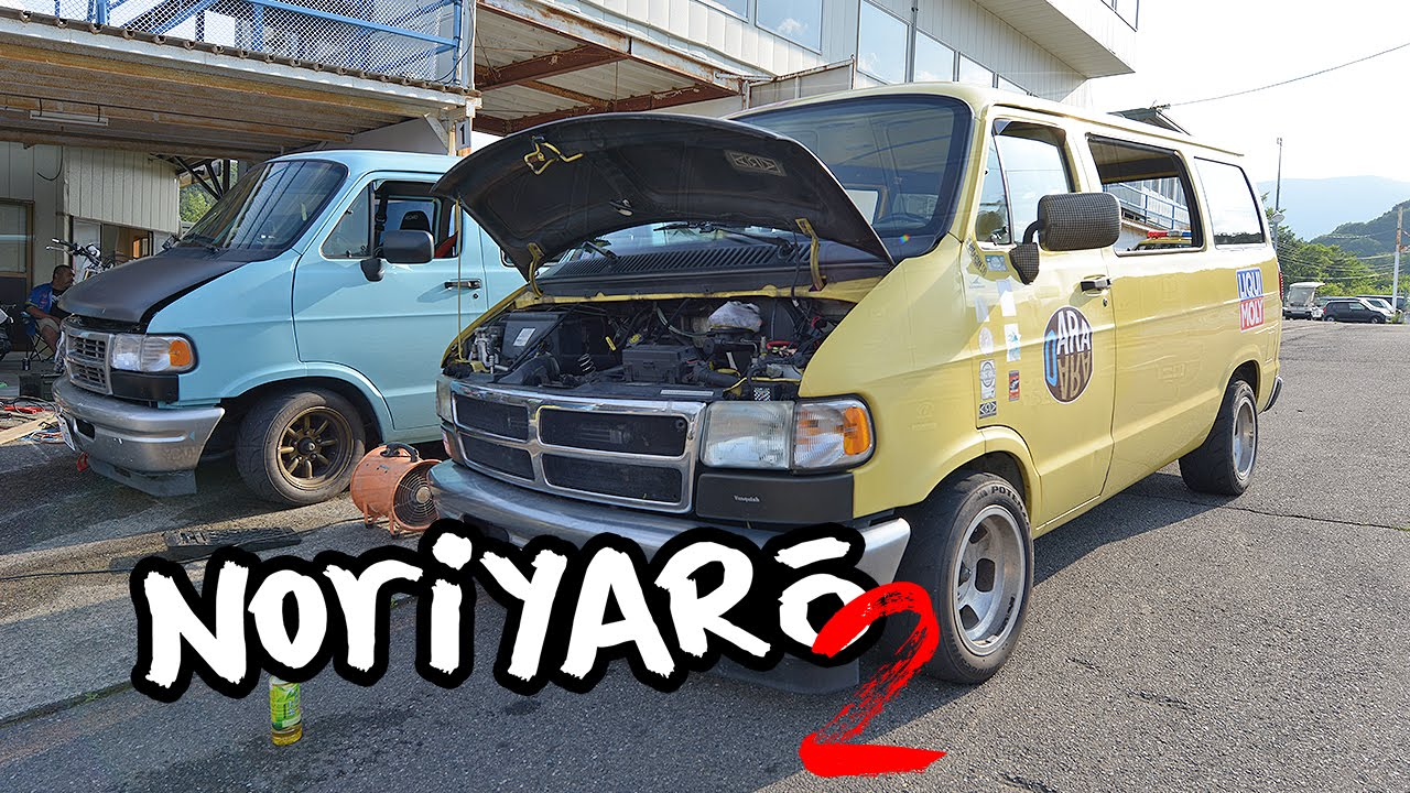 Dodge Van Racing >> Dajiban onboard uncut! Dodge Ram van racing in Japan - YouTube
