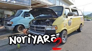 Dajiban onboard uncut! Dodge Ram van racing in Japan