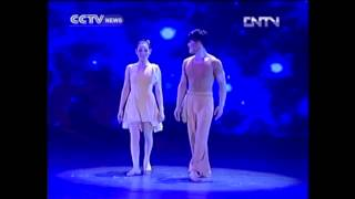 The Dream of the Golden Clown  - Reinvents Acrobatics (CCTV news)