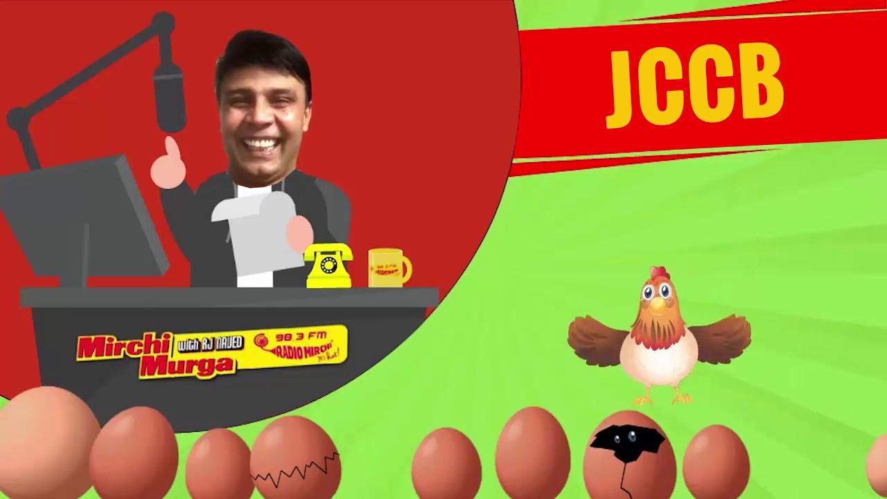naved mirchi murga games