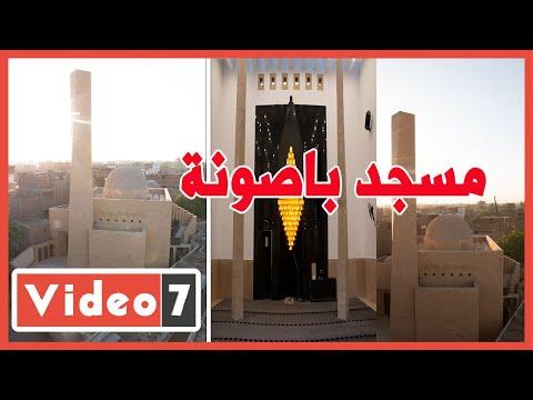 مسجد آل أبو ستيت فى قرية باصونة بسوهاج يكذب شائعات الإخوان حول هدم المساجد