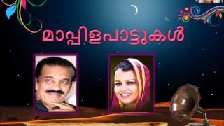 Manimakka Puri | V M Kutty & Vilayil Faseela