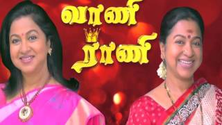 Most of the Serials have Duel Role Characters - Dinamalar Video Dated Jan 2016