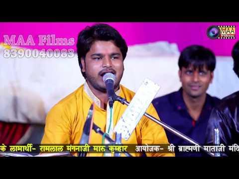 Dinesh Rana | NEW Rajasthani Song 2017 | माँ फिल्मस(आना)8390040083 | Marwadi Live Bhajan