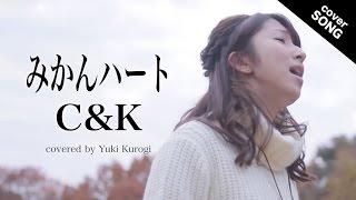 チャンネル登録よろしくお願いします⭐   https://www.youtube.com/user/...