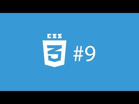 CSS. Урок 9. Базовые элементы HTML, которые есть на любом сайте и легко стилизуются