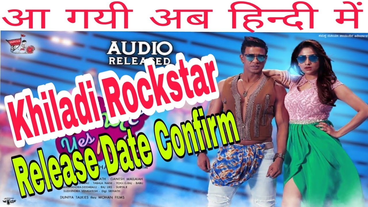 Rockstar Full Movie Download In Hindi 720p 8