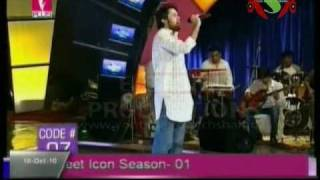 Haroon Shahid Sufiana Kalam Pakistan Sangeet Icon 1 Episode 6