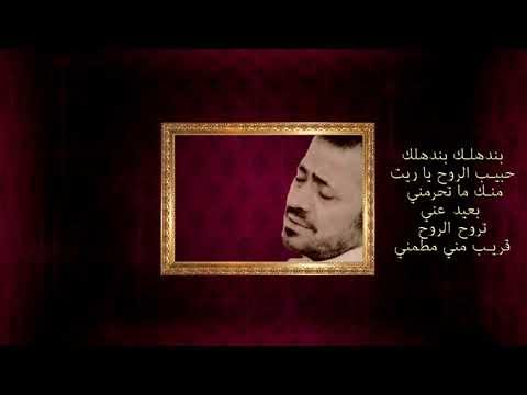 George Wassouf -  Bandahlak | 2017 | جورج وسوف - بندهلك