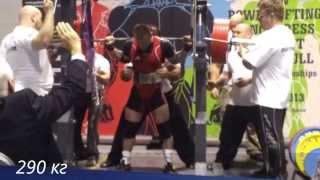 Андрей Мостовенко - 762 кг (82,5 кг) Б/Э Юниор