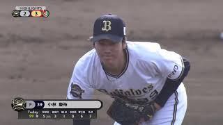 2019年3月14日 オリックス対広島 試合ダイジェスト
