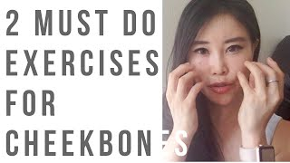 2 Must do Face Yoga exercises for lifting up your cheekbone muscles