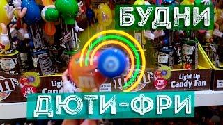 ЦЕНЫ НА ЛАНГКАВИ ДЬЮТИ-ФРИ(, 2016-11-23T11:26:16.000Z)