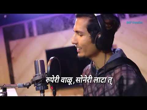 Ruperi Valu Soneri Lata | WhatsApp Status | Marathi |