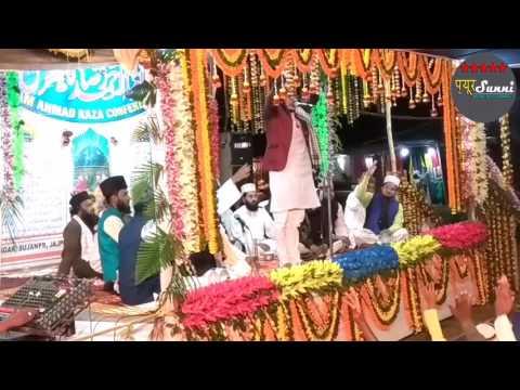 Nadeem Raza Faizi Madhupuri - BALAGAL ULLA BE KAMALEEHI GOLDEN KALAM AWESOME NAAT KALAM E RAZA