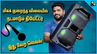 மிகக் குறைந்த விலையில் நடமாடும் தியேட்டர் - Zebronics Space Deck Pro & Juke Bar 3500 Review in Tamil