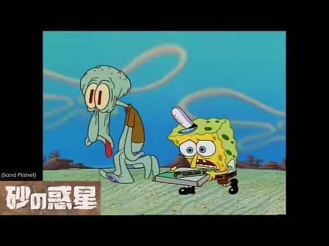 vocaloid songs portrayed by spongebob