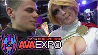 AVA EXPO & GAME PLANET 2016 (.)(.)