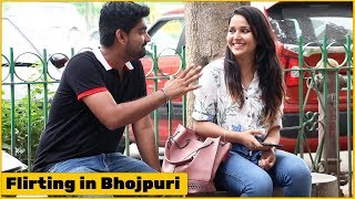 Bhojpuri Guy Flirting with Girls Prank  Ft. Realme X | The HunGama Films