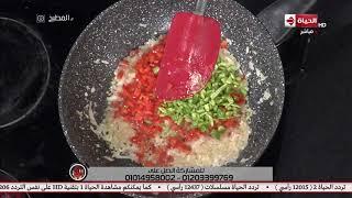 المطبخ - طريقة عمل طاجن السى فوود بالكريمة مع الشيف أسماء مسلم