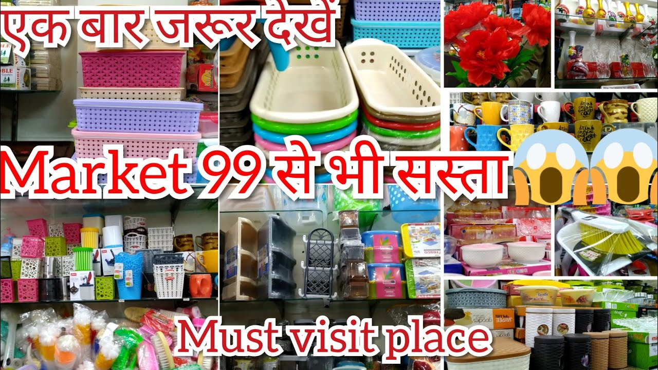 99 Store Near Me >> Market 99 स भ सस त Store Tour Everything Under 99 199