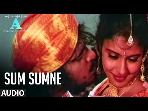 Sum Sumne Full Audio Song  A  Rajesh Krishnan, Upendra