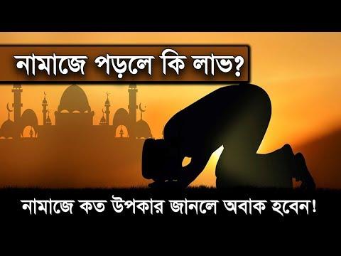 444 Jumar Khutba Salat Pore Lav Ki by Imamuddin bin Abdul Basir