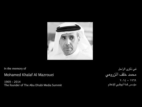 Abu Dhabi Media Summit 2014 - Opening Video