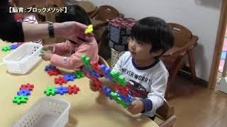 学研幼児教室は、幼稚園・保育園の教室で園のお友だちと一緒に文字・数...